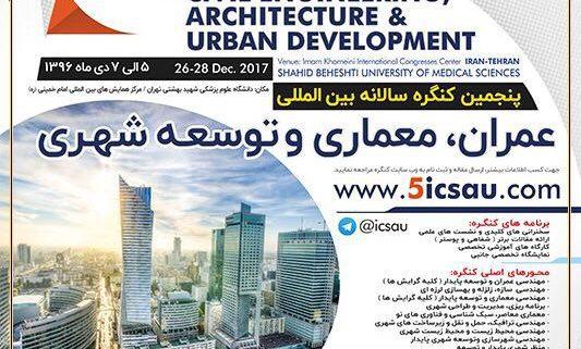 کنگره بین المللی عمران معماری